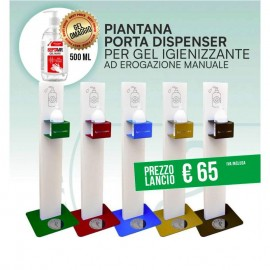 Piantana Porta Dispenser per Gel Igienizzante